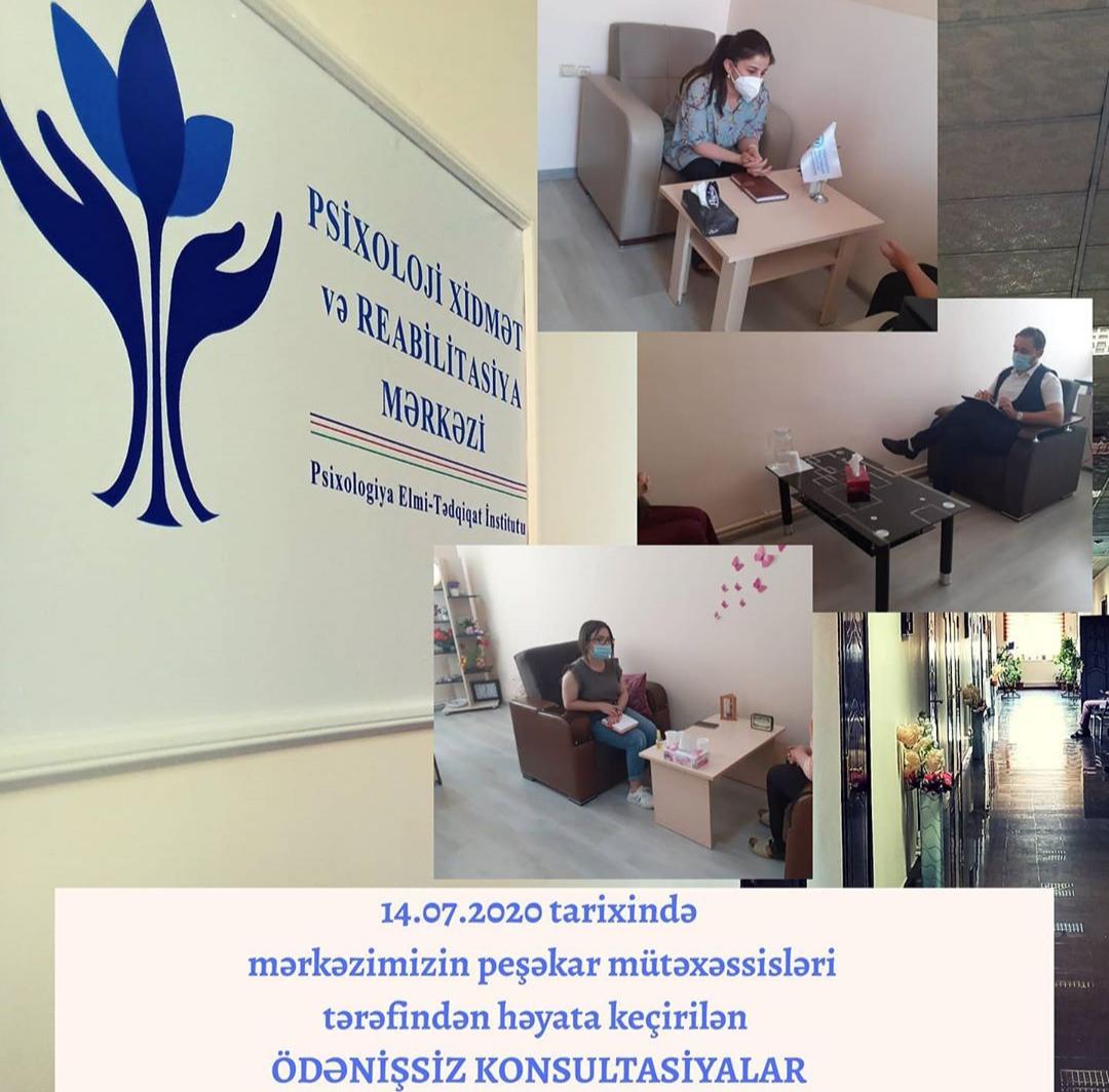 IMG_20200723_130740